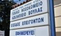 Την Εκκλησία καταγγέλλει ο Δήμος Βούλας: «Θέλει πίσω τη μισή έκταση από το Ασκληπιείο»