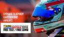 Με rapid test θα γίνει αύριο η πρεμιέρα του Rotax MAX Challenge στο Kartodromo