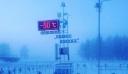 Παιδιά στην Σιβηρία πηγαίνουν στο σχολείο στους -50 βαθμούς