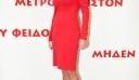 Η Katie Holmes είναι η Ευγενία Μανωλίδου του Hollywood