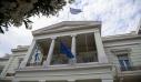 Υπ. Εξωτερικών: Απαράδεκτες γενικεύσεις από τα Τίρανα