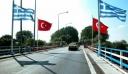 Τραγωδία στον Έβρο: Τούρκος φοιτητής πνίγηκε στην προσπάθειά του να ζητήσει άσυλο στην Ελλάδα