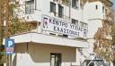 Δεκάδες κρούσματα γαστρεντερίτιδας στην Κρανιά Ελασσόνας