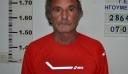 Ηγουμενίτσα: Αυτός είναι ο 64χρονος που κατηγορείται για αποπλάνηση και πορνογραφία ανηλίκων (εικόνες)