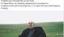 Ποιος ήταν ο ηθοποιός Τάσος Πεζιρκιανίδης