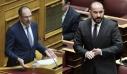 Κόντρα Γεραπετρίτη – Τζανακόπουλου στη Βουλή για την απλή αναλογική με αναφορές στον Χίτλερ