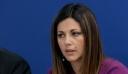 ΝΔ: Η ΔΕΗ οδηγείται στην καταστροφή με ευθύνη του ΣΥΡΙΖΑ