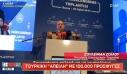 Τούρκος υπουργός Εσωτερικών: 100.000 πρόσφυγες θα φύγουν από την Κωνσταντινούπολη