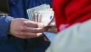 ΚΕΑ: Σήμερα η πληρωμή των δικαιούχων του Κοινωνικού Εισοδήματος Αλληλεγγύης