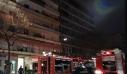Φωτιά σε διαμέρισμα στη Θεσσαλονίκη – Απεγκλωβίστηκαν τρία ανήλικα παιδιά