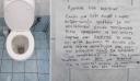 Μυθική ανακοίνωση σε γυναικεία τουαλέτα από τύπο που έβαλε δίχτυ στην λεκάνη