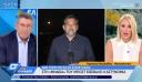 """Θεσσαλονίκη: Η αστυνομία διέκοψε την παράσταση """"Μήδεια"""" λόγω μη τήρησης των μέτρων (βίντεο)"""