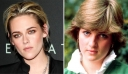 «Spencer»: Η Κρίστεν Στιούαρτ μεταμορφώνεται σε πριγκίπισσα Νταϊάνα και η ομοιότητα είναι εκπληκτική