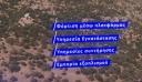 Η nrg φορτίζει το μέλλον με το μεγαλύτερο δίκτυο ταχυφορτιστών στην Ελλάδα