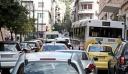 Κυκλοφοριακό «έμφραγμα» στους δρόμους – «Να χρησιμοποιείτε τα ΜΜΜ», λένε οι συγκοινωνιολόγοι