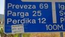 """""""Μπάμπη από δώ""""! Το απίστευτο σημείωμα σε πινακίδα της Εθνικής Οδού [φωτο]"""