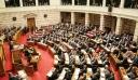 Βουλή: Με τη διαδικασία του κατεπείγοντος το νομοσχέδιο για το «κοινωνικό μέρισμα»