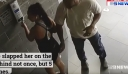 40χρονος θώπευσε μητέρα δύο παιδιών λέγοντάς της: «Έπρεπε να το κάνω, έχεις τα πιο ωραία οπίσθια» – ΒΙΝΤΕΟ