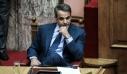 Για την «πρώτη πολιτική δοκιμασία» του Κυριάκου Μητσοτάκη γράφουν οι Financial Times