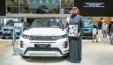 Οι γυναίκες ψήφισαν τονέο Range Rover Evoque ως Καλύτερο SUV / Crossover