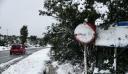 Κακοκαιρία «Ζηνοβία»: Πολλά προβλήματα στο οδικό δίκτυο της χώρας
