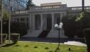 Ετοιμάζονται εξορμήσεις των υπουργών σε όλη την Ελλάδα κατ΄ εντολή του πρωθυπουργού