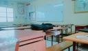 Κλειστό δημοτικό σχολείο της Θεσσαλονίκης για προληπτικούς λόγους
