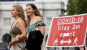 Κορωνοϊός – Βρετανία: Κάτω από 25.000 οι μολύνσεις μετά από τρεις εβδομάδες