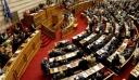 Κατατέθηκε στη Βουλή η τροπολογία για τις επαναληπτικές εξετάσεις