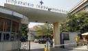 Θεσσαλονίκη: Τι δήλωσε η διοικήτρια του Ιπποκράτειου Νοσοκομείου για τον θάνατο του 12χρονου