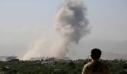 Έκρηξη βόμβας στην Καμπούλ, τουλάχιστον δύο νεκροί