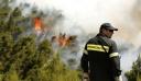 Σε αυτές τις περιοχές είναι υψηλός ο κίνδυνος για πυρκαγιά