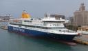 Ατύχημα στη Σύρο: Τραυματίστηκε μέλος πληρώματος πλοίου