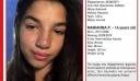 Αγωνία για την 14χρονη Μαριάννα από την Καβάλα – Συνεχίζει να αγνοείται