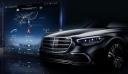 Meet the S-Class DIGITAL–μια πρώτη ματιά στα καινοτόμα χαρακτηριστικά της νέας ναυαρχίδας της Mercedes-Benz!