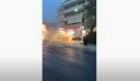 Πανικός στη Γλυφάδα: Αυτοκίνητο που είχε πάρει φωτιά μπήκε σε βενζινάδικο (βίντεο)