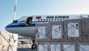 Covid-19: Υγειονομικό υλικό 8 τόνων έστειλε η Κίνα