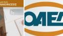 ΟΑΕΔ: Δωρεάν κατάρτιση για 50.000 ανέργους – Πρόσβαση στο Coursera