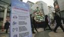 Νότια Κορέα: Ενισχύονται τα περιοριστικά μέτρα στη Σεούλ και τις κοντινές περιοχές