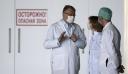 Ανησυχία για τον κορωνοϊό στη Ρωσία: Περίπου 25.800 κρούσματα και 883 θάνατοι σε μία μέρα