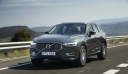 Ρεκόρ πωλήσεων ανακοίνωσε η Volvo για τη χρονιά που πέρασε