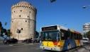 Εντατικοποιούνται οι έλεγχοι στα αστικά λεωφορεία της Θεσσαλονίκης