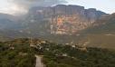 Επιχείρηση για τον εντοπισμό 26χρονου τουρίστα στην περιοχή του Πάπινγκου