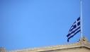 Μεσίστια η σημαία στη Βουλή προς τιμήν του Δημήτρη Σιούφα