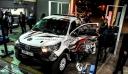 Αύριο (1/12) ο 4ος γύρος για το Κύπελλο Ράλι Χώματος με το Rally Sprint Βοιωτίας