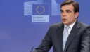 Ταμείο Ανάκαμψης – Σχοινάς: Σχοινάς: Η τέταρτη πιο ευνοημένη χώρα ανάλογα με την οικονομία της η Ελλάδα