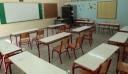 Άλιμος: Αντικαταστάθηκε η δασκάλα που έβαλε παιδιά να χαστουκίσουν συμμαθητή τους
