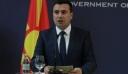 Ζάεβ: Ζητάμε βοήθεια από τους Έλληνες για το θέμα της ονομασίας