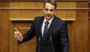 Μητσοτάκης: Η ΝΔ καταθέτει πρόταση δυσπιστίας στον Πολάκη