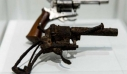 Στο σφυρί το «διασημότερο όπλο στην ιστορία της τέχνης»